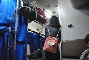 Schlafwagen Nachtzug nach Chumphon