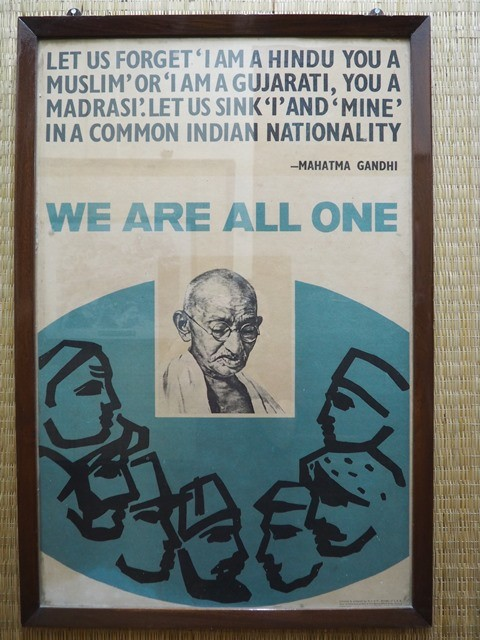 Gandhi: We are all one